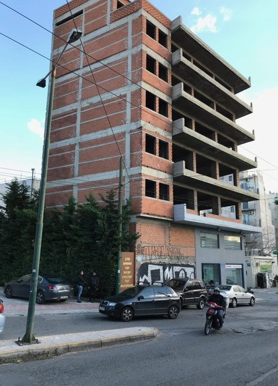 Commercial/Residential Building in Viktoria Athens